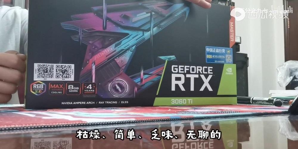 Gigabyte-RTX-3060-Ti-AORUS-MASTER