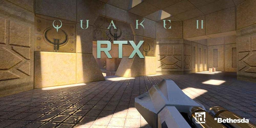 QuakeII_RTX