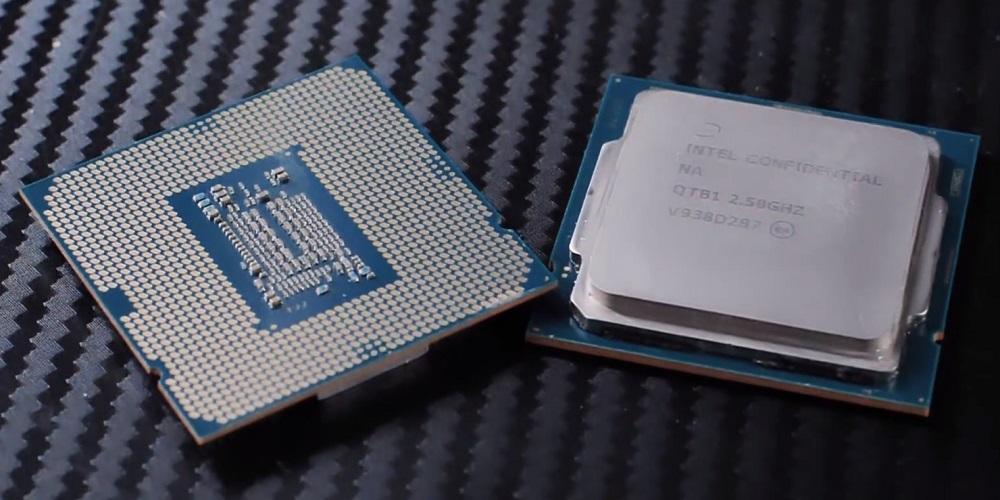 Intel_es